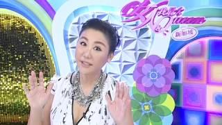 StarHub TV - Lady First Singapore Season 2 - Pauline Preview