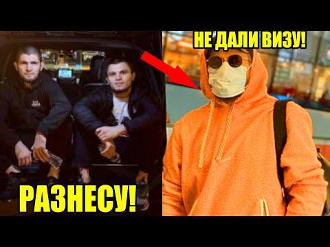 Майрбек Тайсумов ушел из UFC/Нурмагомедов о Петре Яне/Ковингтон о реванше с Усманом