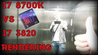 i7-8700k vs i7-3820 Рендеринг видео