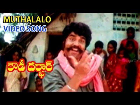 muthalalo- -video-song- -rowdy-darbar- -vijaya-shanti- -dasari-narayana- -telugu-cinema-zone