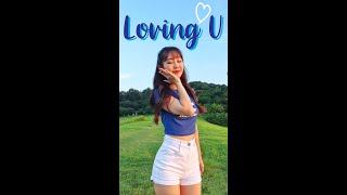 씨스타Loving U/러빙유/여름댄스/lovingUcover/러빙유안무