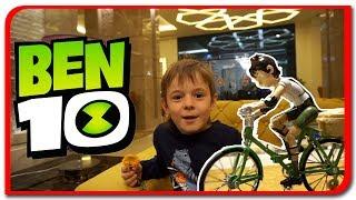 BEN 10 Bike  Jucarie noua pentru Bogdan`s Show