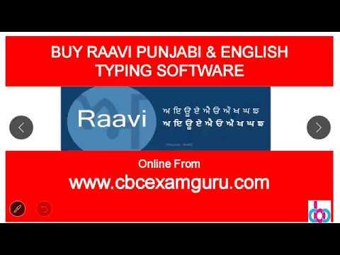 RAAVI PUNJABI TYPING & ENGLISH TYPING SOFTWARE.... For PSSSB Typing Clerk & Other Typing Exams