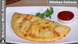 Chicken Calzone Recipe Without Oven   2020 Ramadan Recipes   Kitchen With Amna