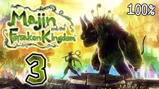 Majin and the Forsaken Kingdom Walkthrough Part 3 (PS3, X360) 100% Guide