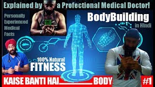 KAISE BANEGI BODY #1 (Hindi) The Real Science of Natural Bodybuilding & Fitness | Dr.Education