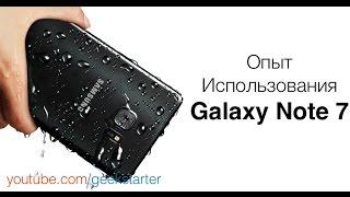 Опыт использования Samsung Galaxy Note 7 от GeekStarter
