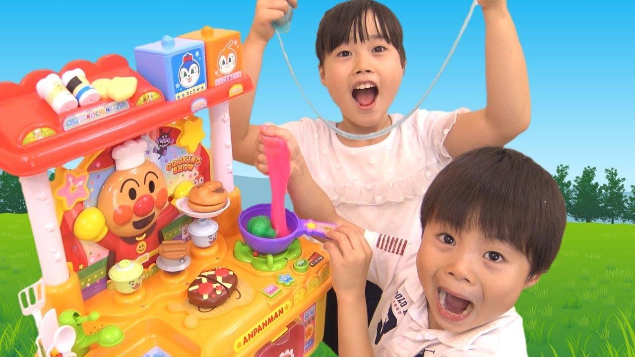 アンパンマン キッチン スライム 料理 いっしょにトントン大好きお料理ショー おままごと こうくんねみちゃん Anpanman kitchen toy おもちゃ