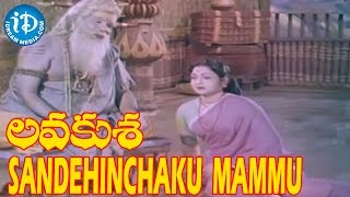 Sandehinchaku Mammu Raghuramu Video Song - Lava Kusa Movie | NT Rama Rao | Anjali Devi | Sobhan Babu