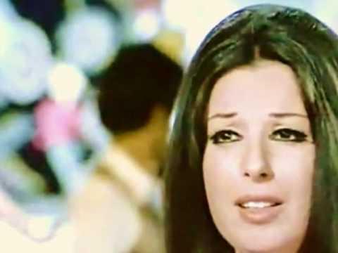 Najat Al Saghira - نجاة الصغيرة - شكل تاني حبك انت