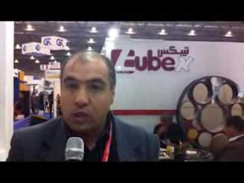 SIEE Pollutec Algérie 2013 - témoignages 2/...