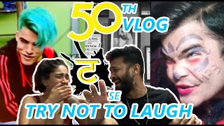 ट se TRY NOT TO LAUGH CHALLENGE | TIKTOK CRINGE | 50th Vlog | Hectik | Mumbai