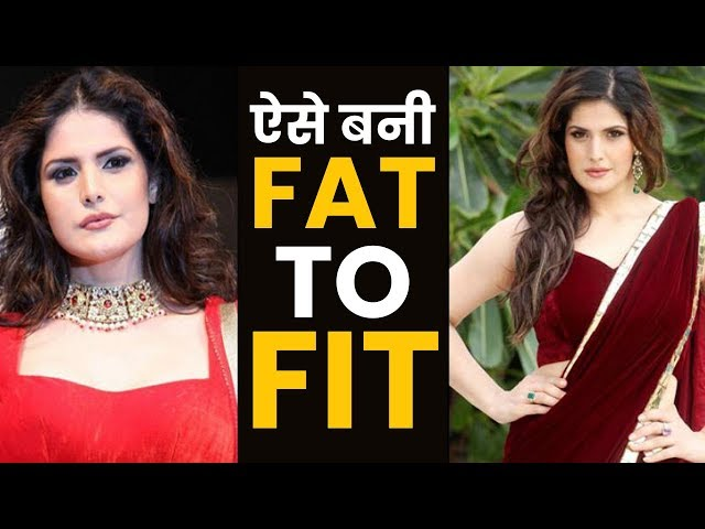कभी इनके मोटे वज़न को लेकर चिड़ाते थे लोग, फिर ऐसे हुए FAT TO FIT