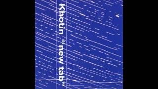 Khotin - Fever Loop