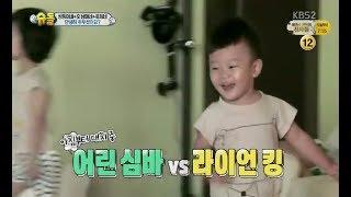 남자 애기는 이렇게 키우는건가요 대박이 아빠 이동국의 강한 육아법 ㄷㄷ 극한직업 이동국 아들 - RTS.TV
