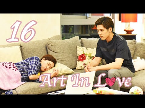 Art In Love 16(Kan Qingzi,George Hu,Hong Yao,Sharon Kwan)