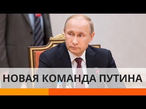 Изменится ли Россия