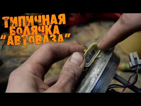 ВАЗ-2115 1.5 8-кл ТРОИТ на холодную и ДЕРГАЕТСЯ на ходу!