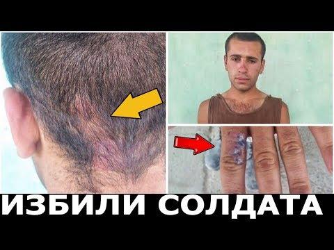 Новые подробности о Армянском солдате который перешел границу Азербайджана