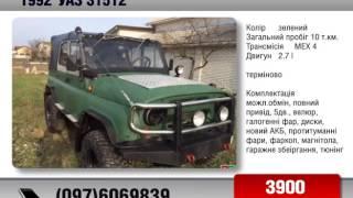 УАЗ 31512 1992 AvtoBazarTV №863
