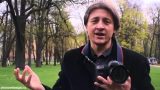 Оптические искажения. Видео урок фотографии 7