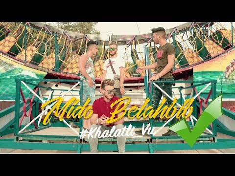Mido Belahbib - KHALATLI VU ✔ |( EXCLUSIVE Music Video 4k)|
