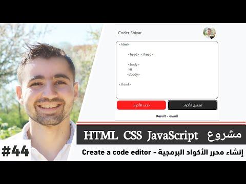 html css javascript projects for beginners