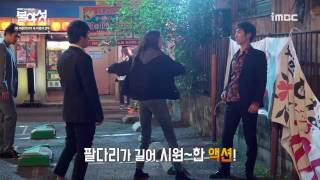 Video [Making] Lee Yo-won and Jin Gu's painful (?) past (Eng Sub) download MP3, 3GP, MP4, WEBM, AVI, FLV Januari 2018