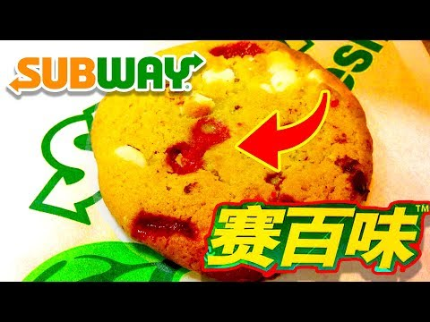 Top 10 Untold Truths Of Subway In China