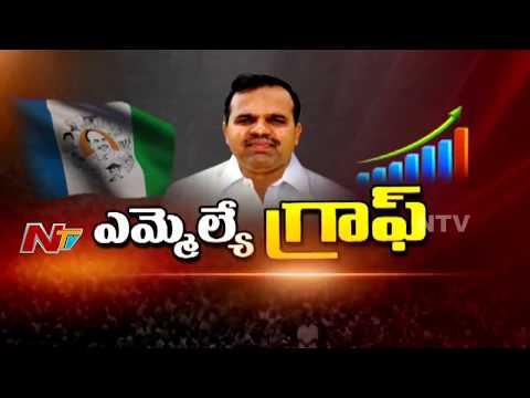 Pileru MLA Chinthala Ramachandra Reddy || Special Ground Report || MLA Graph || NTV
