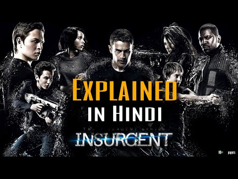INSURGENT (2015) Movie Story Explanation In Hindi | Divergent Series | Explained In Hindi | NS Film.