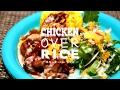 【鶏肉料理】アメリカ気分を味わえるチキンオーバーライス