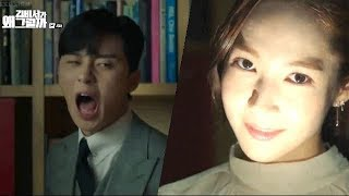 Kdrama funny moments #3