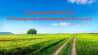 "The Word of God | ""Knowing God Is the Path to Fearing God and Shunning Evil"" (Excerpt 1)"