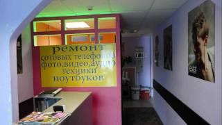 продажа парикмахерской эконом плана (bizzona.ru).wmv