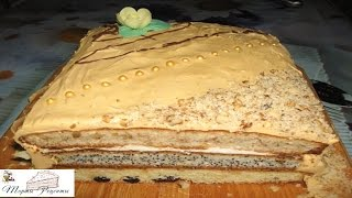 Торт Мудрый еврей