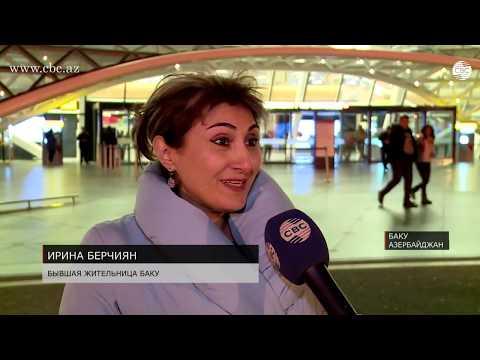 Армянка Ирина Берчиян спустя 30 лет приехала в Баку