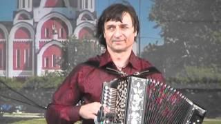 Сергей Власов - Цыганочка.