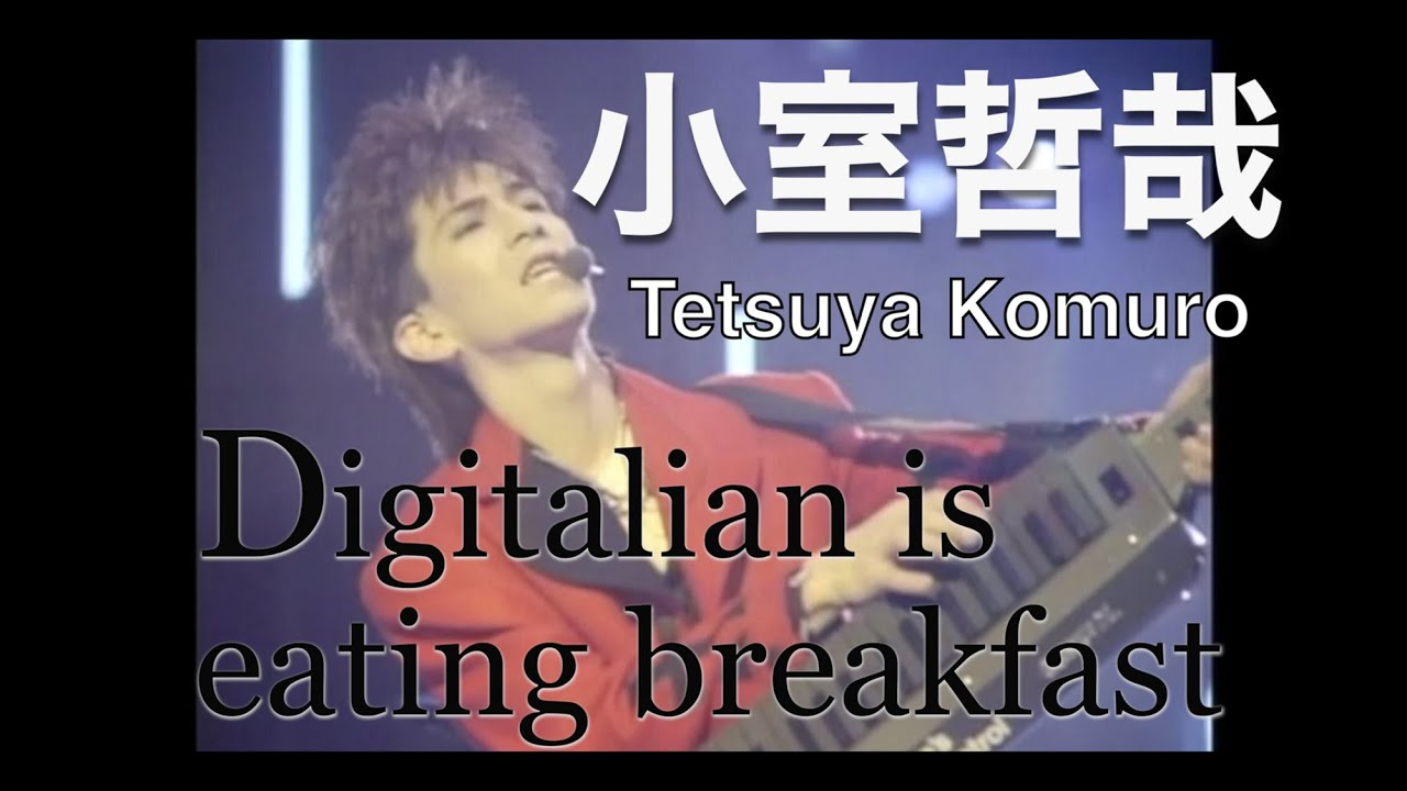 小室哲哉「Digitalian is eating breakfast」 (STAY AT HOME & WATCH THE MUSIC)