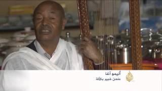 محاولات لنشر آلة الباغينا الموسيقية في إثيوبيا