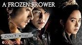 A Frozen Flower 2008 Pelicula Completa En Subtitulada Espanol Latino ღ Youtube