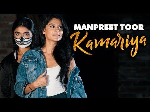 """Manpreet Toor   """"KAMARIYA""""   STREE   Nora Fatehi   Rajkummar Rao   Aastha Gill, Divya Kumar"""