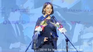 fancam 180530 So Wonderful YoonA Day