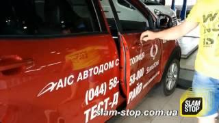 Доводчик двери на SsangYong Korando III – Дотяжка автомобильных дверей SlamStop(, 2015-04-16T14:13:31.000Z)