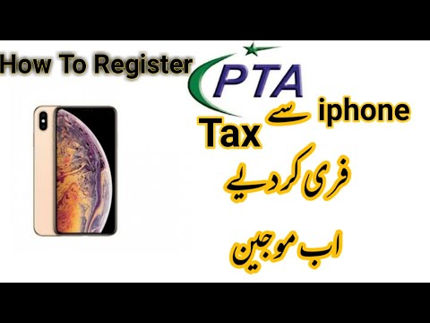 How To Register IPhone On Pta Very Low Amount 5000 IPhone 7 Plus Free