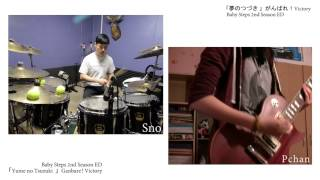 Long time no see ~ PSID is back. --- Song:「 夢のつづき 」 Band: が...