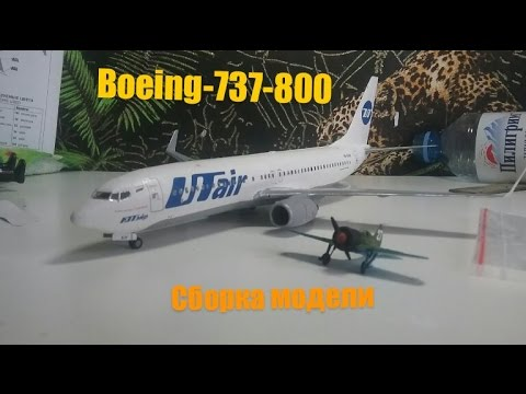 видео: 1/144 boeing-737-800 звезда, сборка модели!