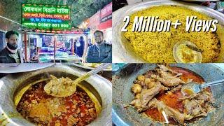 রাতের ঢাকায় ভ্যানের উপর ভুনাখিচুড়ি, পোলাও এবং সাদাভাত / Bangladeshi Food Review