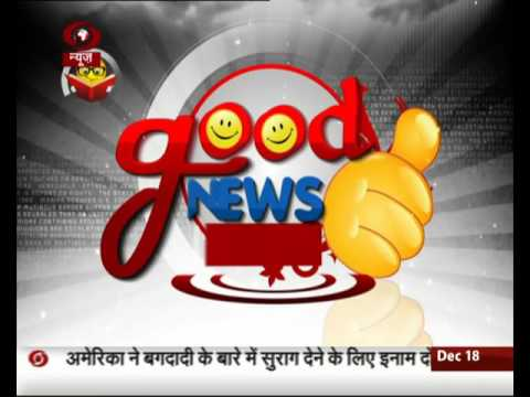 Watch: Good News India