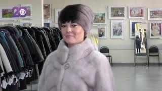 Встречаем холода красиво! В КВЦ открылась выставка-ярмарка шапок, пальто и шуб